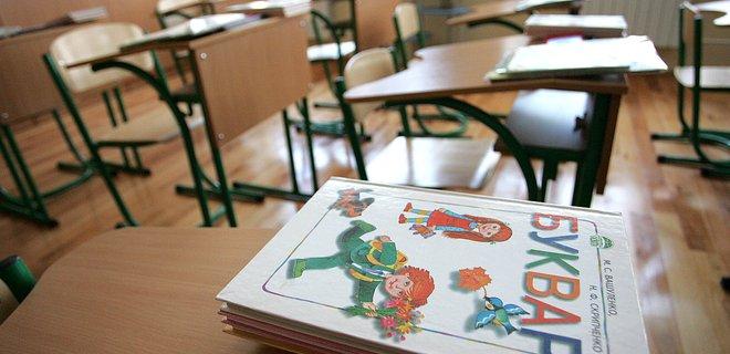 Кабмин выделил 1 млрд грн на подключение школ в селе к интернету