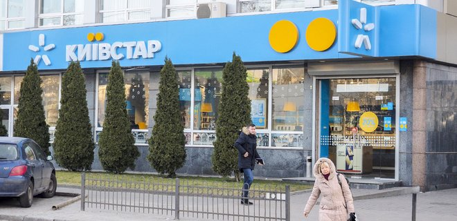 Киевстар закрывает ряд тарифов 2017 года, переводит на актуальные