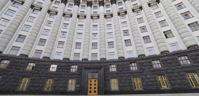 Кабмин уволил гендиректора Концерна радиосвязи и телевидения
