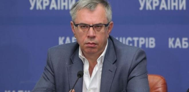 Порошенко может назначить Юрия Артеменко в НКРСИ - источники