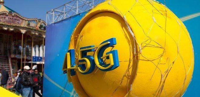 lifecell поделился лицензией с телеком-группой Триолан
