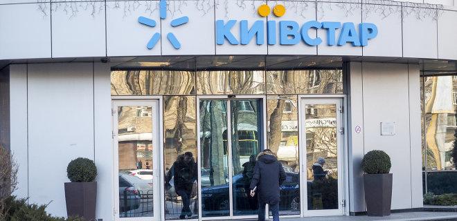 Киевстар включил безлим 4G для всех абонентов