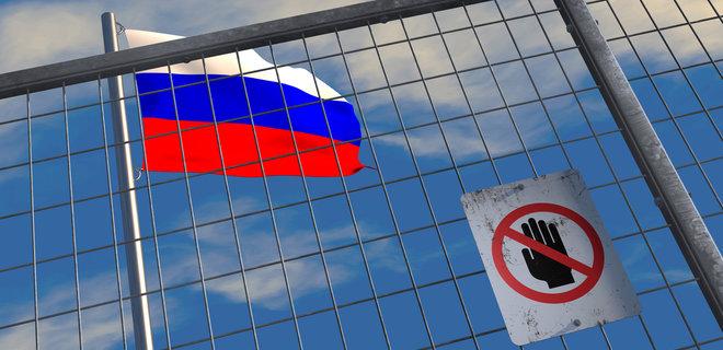 В РФ в первом чтении приняли законопроект об изоляции рунета