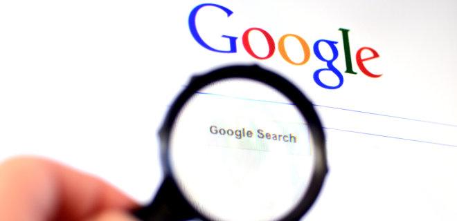 Франция оштрафовала Google на 500 млн евро за нежелание платить издателям новостей - Фото