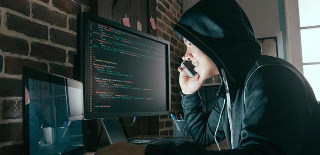 Госдеп США объявил награду в $10 млн за информацию об иностранных хакерах - Фото