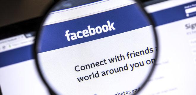 В работе Facebook, Instagram и WhatsApp произошел глобальный сбой - Фото