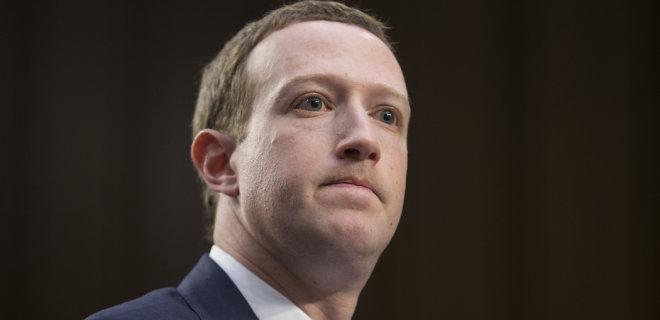 Цукерберг не смог убедить Конгресс в необходимости запуска Libra