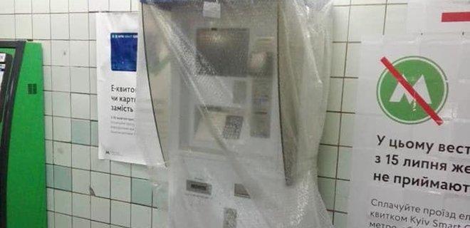 Установка автомата для продажи е-билета стоит 18 тысяч 01