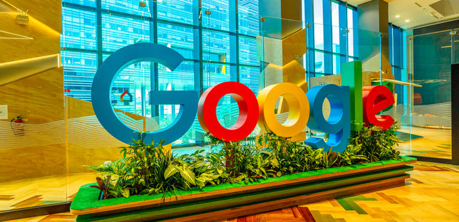 iPhone, выйди вон. Google сообщил дату презентации Pixel 4 ...