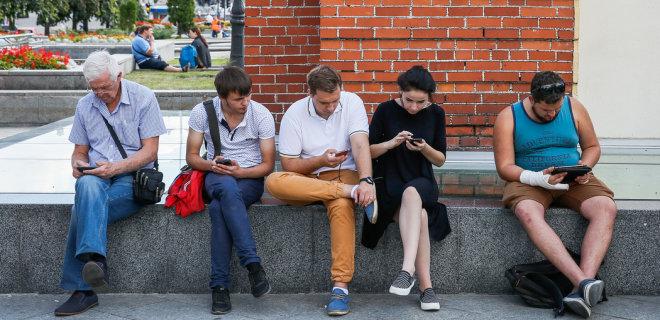 Операторов заставили повысить качество мобильного интернета: утверждены новые стандарты  - Фото