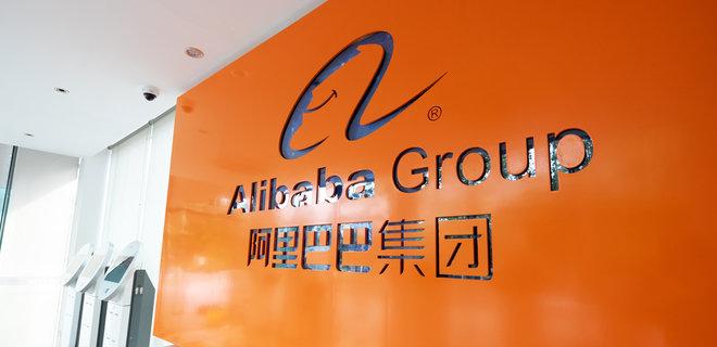 Alibaba запрещает торговлю оборудованием для майнинга криптовалют на своих платформах - Фото