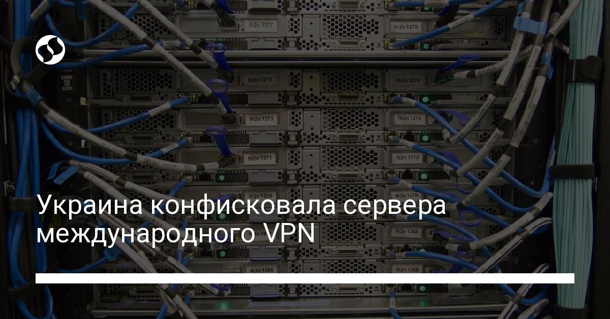 tech.liga.net