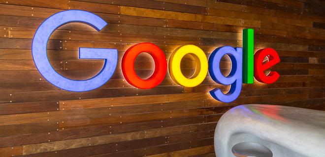 Google ввел обязательную вакцинацию офисных сотрудников - Фото