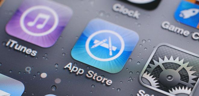 Apple удалила из App Store приложение для знакомств противников вакцинации - Фото