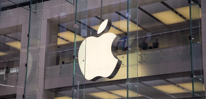 Цена акций Apple пробила исторический максимум на новостях об iPhone 13 - Фото