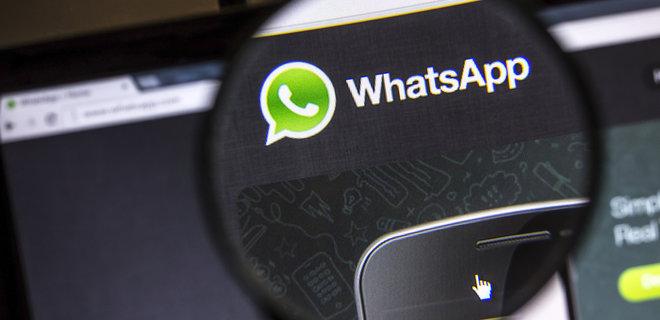 WhatsApp усложнил распространение фейков про коронавирус