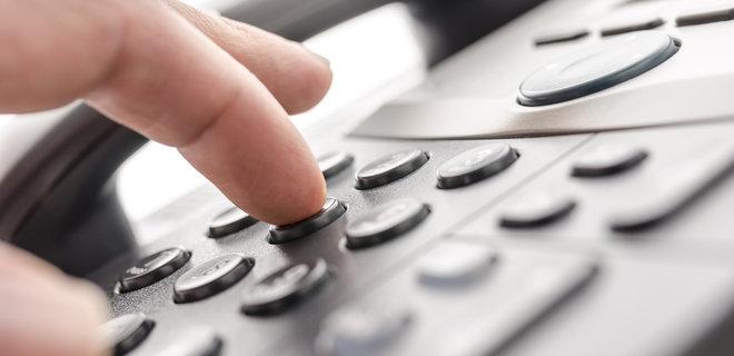 С 1 марта Укртелеком повышает тарифы на телефонию и радио