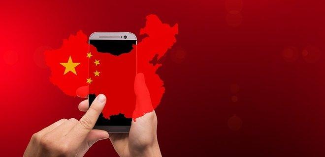Китай готовит новый план развития индустрии кибербезопасности - Фото