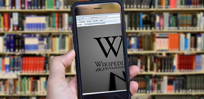 В работе Wikipedia произошел глобальный сбой - Фото