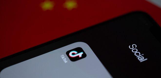 Основатель TikTok планирует выход на IPO: он выполнил требования властей Китая – FT - Фото