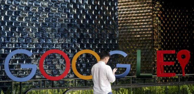 Google урежет зарплату сотрудникам, работающим из дома - Фото