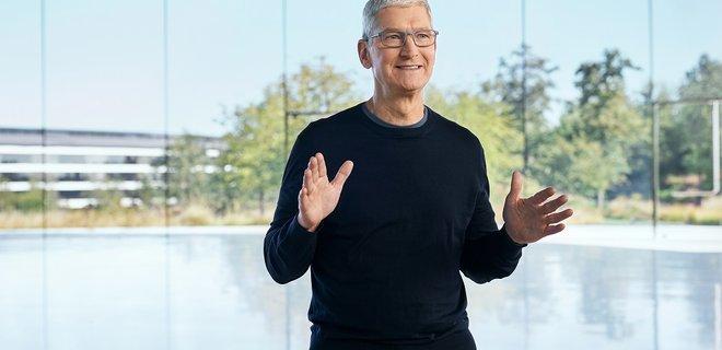 В сеть попало письмо расстроенного главы Apple - Фото