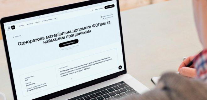 Объявлен тендер на разработку проекта