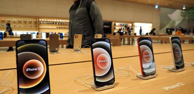 Новые iPhone, AirPods и MacBook: Apple готовит презентацию на следующей неделе - Фото