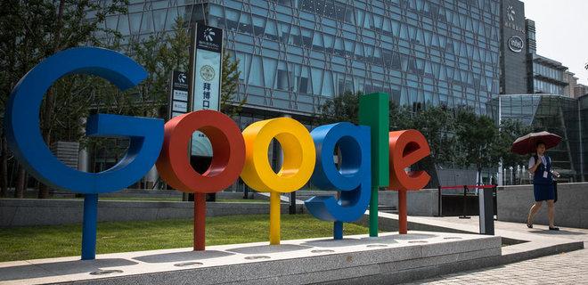Google угрожает уйти из России  - Фото