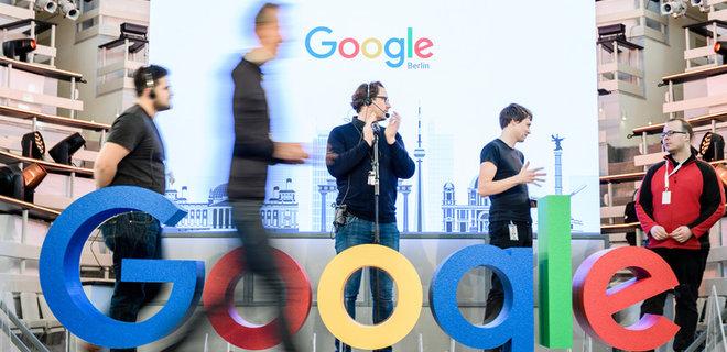 В приложении Google появилась новая функция - Фото