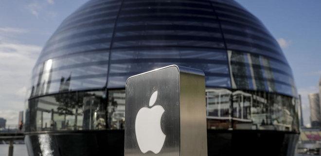Акции Apple установили новый рекорд - Фото