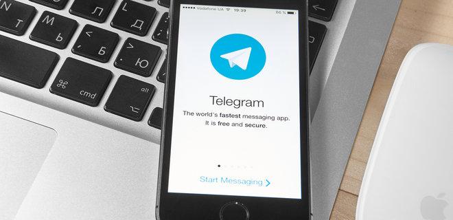 Telegram вошел в