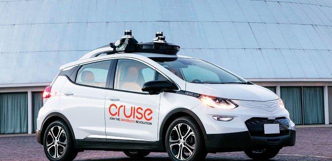 Беспилотный автомобиль Cruise привлек $2 млрд инвестиций от Microsoft, GM и Honda - Фото