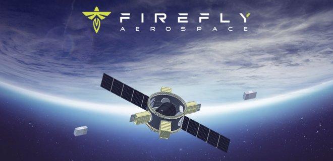 Компания Firefly Aerospace Макса Полякова протестировала систему удержания ракет - Фото