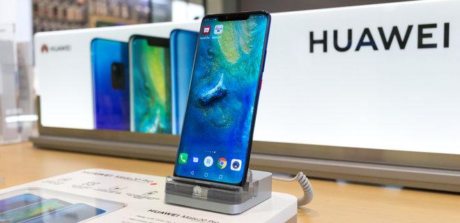 Huawei отреагировала на заявление Минобороны Литвы по поводу безопасности своих смартфонов - Фото