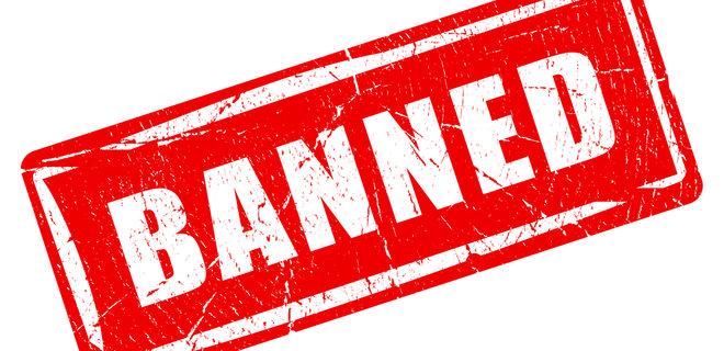 Укркомнадзор: в Украине может появиться реестр запрещенных сайтов - Фото
