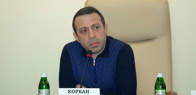 Суд признал недействительным передачу Корбану доли в Цитрусе - Фото