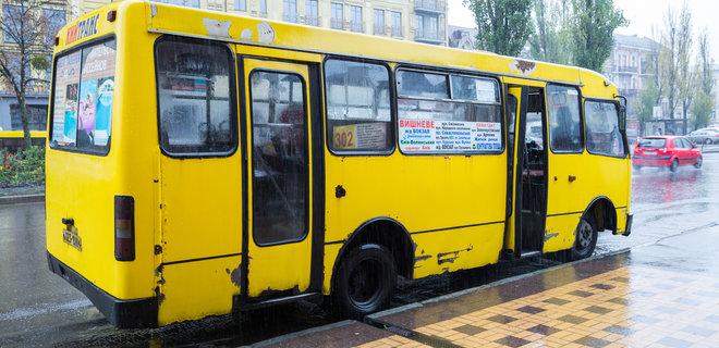 В Киеве можно будет следить за транспортом через приложение - Фото