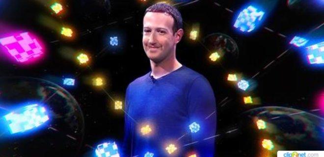 Facebook собирает группу разработчиков для создания метаверс-соцсети  - Фото