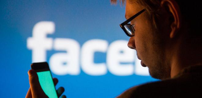 Facebook удвоил прибыль за квартал. Получил рекордную выручку за счет продажи рекламы  - Фото