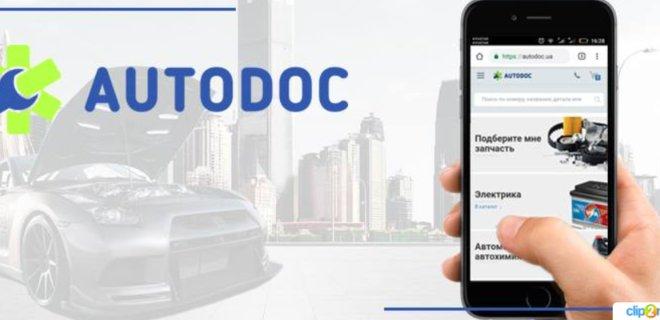 Онлайн-продавец автозапчастей с офисами в Украине выходит на IPO с оценкой $12 млрд  - Фото