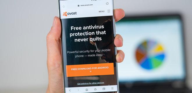 Американцы покупают чешскую Avast за $8,5 млрд - Фото