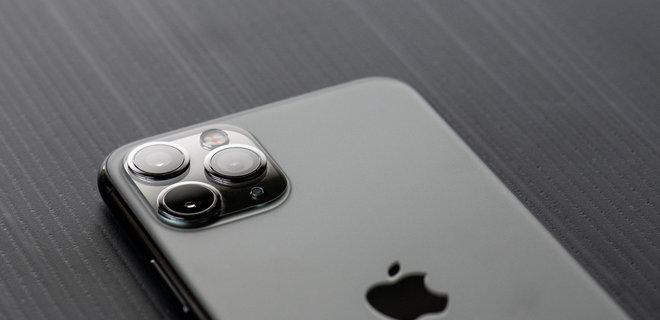 Apple готовится выпустить новый iPhone: что уже известно - Фото