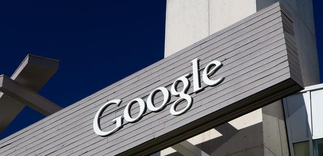 Google рассказала о запросах украинских госорганов на раскрытие персональной информации - Фото
