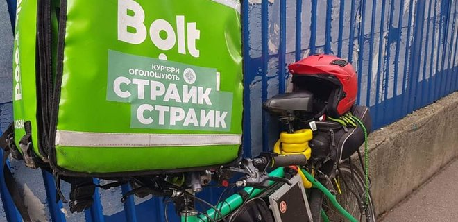 Курьеры Bolt в Киеве объявили бойкот из-за изменений условий работы - Фото