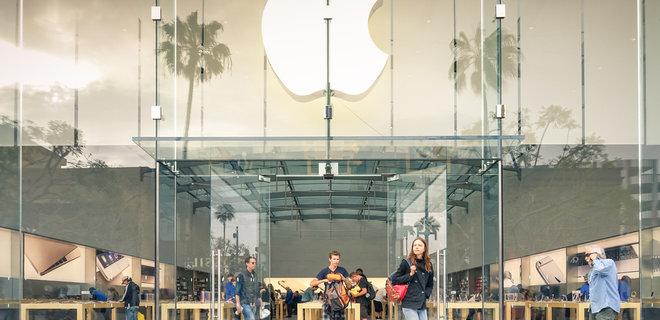 Apple уволила менеджера