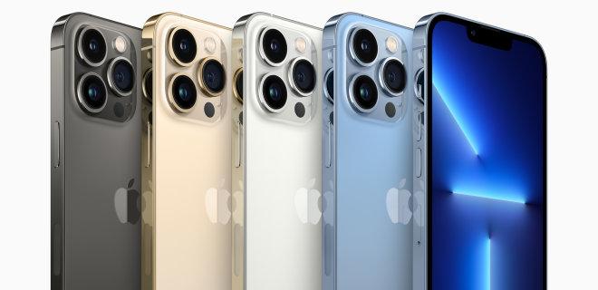 Объявлены официальные украинские цены на iPhone 13 и iPhone 13 Pro. До 60 тысяч гривен - Фото
