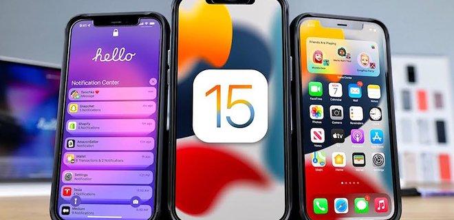 Выходит iOS 15: что нового, кто может обновиться и почему не стоит сразу этого делать - Фото