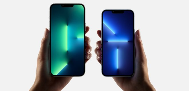 Дисплей iPhone 13 Pro Max назвали лучшим в истории. Его производят в Samsung - Фото