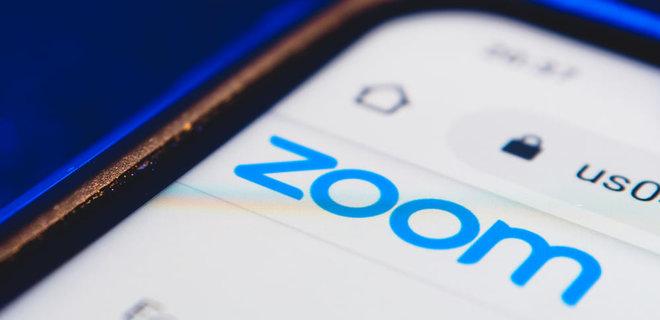Облачный сервис Five9 отказался от слияния с Zoom за $15 млрд  - Фото